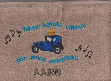 Aaro 60v 001