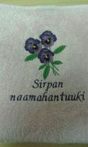 SIRPAN SAUNAHANTUUKI